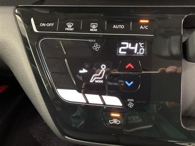 ハイウェイスター Gターボ フルセグ メモリーナビ ミュージックプレイヤー接続可 バックカメラ 衝突被害軽減システム LEDヘッドランプ アイドリングストップ(6枚目)
