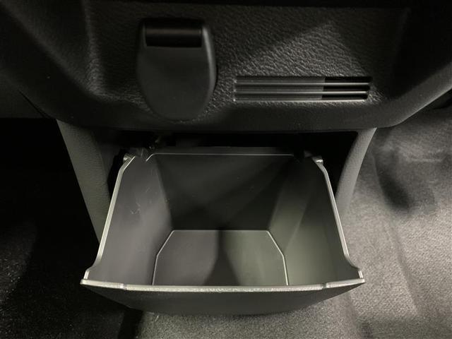ハイウェイスター Gターボ フルセグ メモリーナビ ミュージックプレイヤー接続可 バックカメラ 衝突被害軽減システム LEDヘッドランプ アイドリングストップ(9枚目)