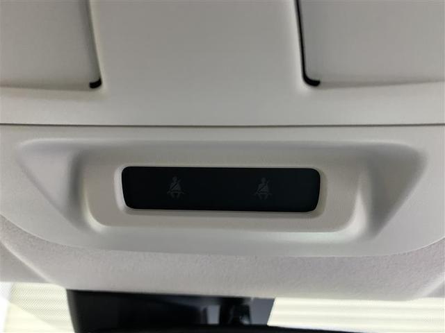 ハイウェイスター Gターボ フルセグ メモリーナビ ミュージックプレイヤー接続可 バックカメラ 衝突被害軽減システム LEDヘッドランプ アイドリングストップ(12枚目)