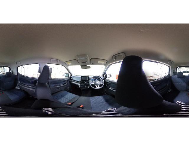 ハイウェイスター Gターボ フルセグ メモリーナビ ミュージックプレイヤー接続可 バックカメラ 衝突被害軽減システム LEDヘッドランプ アイドリングストップ(21枚目)