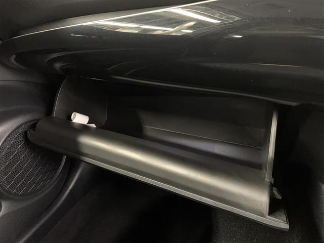 Sセーフティプラス フルセグ メモリーナビ DVD再生 バックカメラ 衝突被害軽減システム ETC ドラレコ LEDヘッドランプ(15枚目)