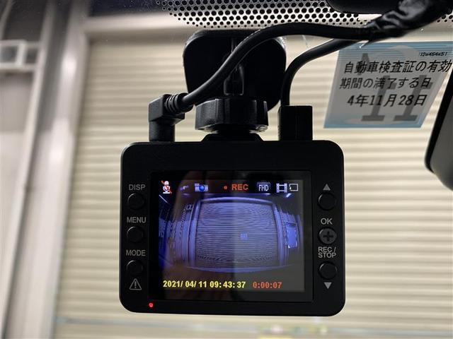 Sセーフティプラス フルセグ メモリーナビ DVD再生 バックカメラ 衝突被害軽減システム ETC ドラレコ LEDヘッドランプ(16枚目)