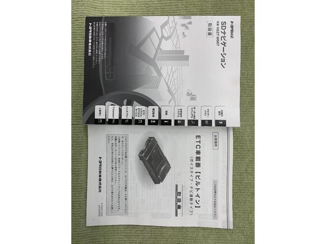 Sセーフティプラス フルセグ メモリーナビ DVD再生 バックカメラ 衝突被害軽減システム ETC ドラレコ LEDヘッドランプ(22枚目)