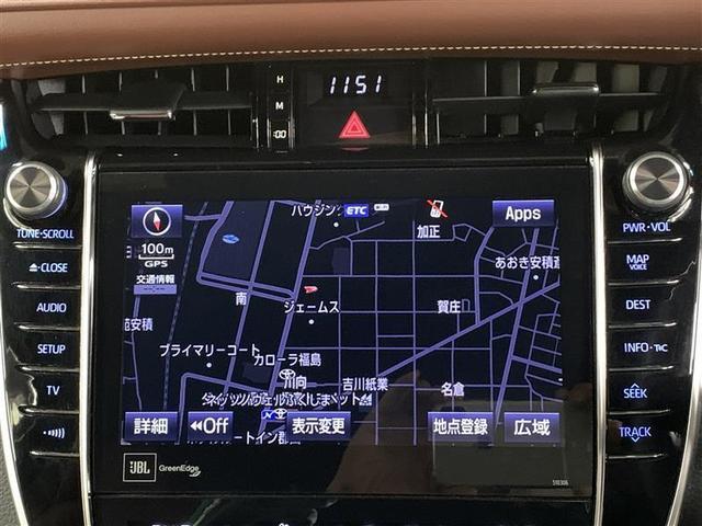 プログレス メタル アンド レザーパッケージ 革シート 4WD フルセグ DVD再生 ミュージックプレイヤー接続可 バックカメラ 衝突被害軽減システム ETC ドラレコ LEDヘッドランプ(10枚目)