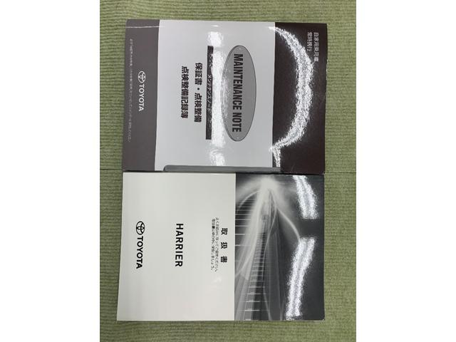プログレス メタル アンド レザーパッケージ 革シート 4WD フルセグ DVD再生 ミュージックプレイヤー接続可 バックカメラ 衝突被害軽減システム ETC ドラレコ LEDヘッドランプ(23枚目)