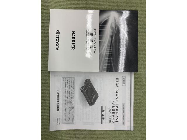 プログレス メタル アンド レザーパッケージ 革シート 4WD フルセグ DVD再生 ミュージックプレイヤー接続可 バックカメラ 衝突被害軽減システム ETC ドラレコ LEDヘッドランプ(31枚目)