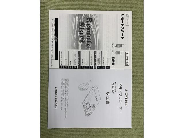 プログレス メタル アンド レザーパッケージ 革シート 4WD フルセグ DVD再生 ミュージックプレイヤー接続可 バックカメラ 衝突被害軽減システム ETC ドラレコ LEDヘッドランプ(36枚目)