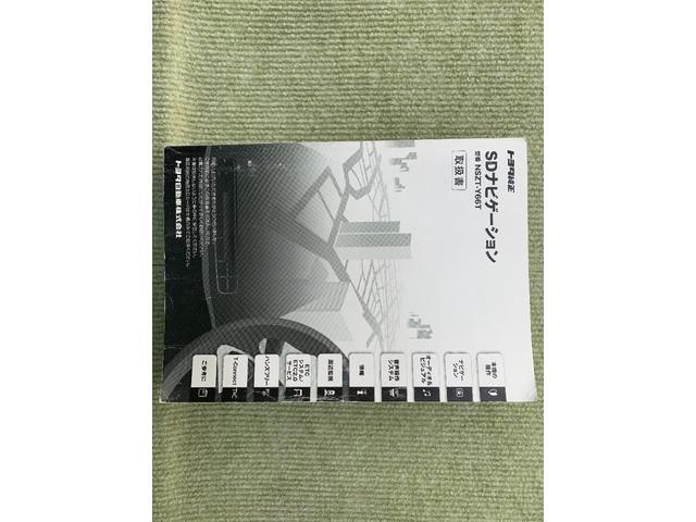 ハイブリッドGi ブラックテーラード フルセグ DVD再生 後席モニター バックカメラ 衝突被害軽減システム ETC 両側電動スライド LEDヘッドランプ 乗車定員7人 3列シート ワンオーナー(23枚目)