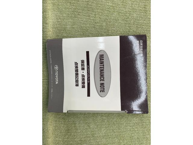 ハイブリッドGi ブラックテーラード フルセグ DVD再生 後席モニター バックカメラ 衝突被害軽減システム ETC 両側電動スライド LEDヘッドランプ 乗車定員7人 3列シート ワンオーナー(24枚目)