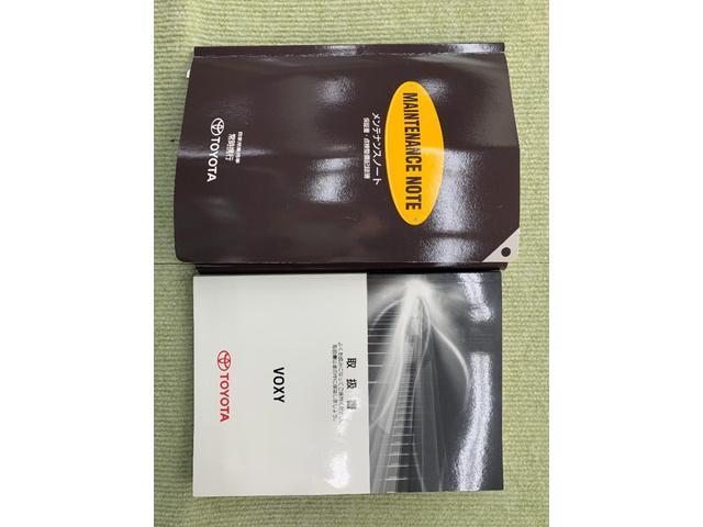 ZS サンルーフ フルセグ メモリーナビ DVD再生 後席モニター バックカメラ ETC 両側電動スライド LEDヘッドランプ ウオークスルー 乗車定員7人 3列シート アイドリングストップ(22枚目)