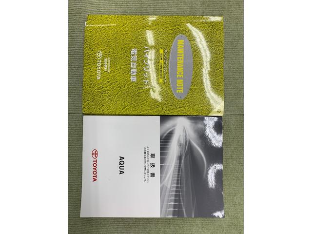 G ワンセグ メモリーナビ ミュージックプレイヤー接続可 バックカメラ(33枚目)