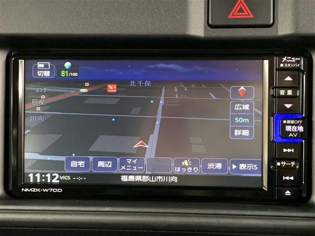 DX SAIII 4WD フルセグ メモリーナビ DVD再生 衝突被害軽減システム ETC LEDヘッドランプ アイドリングストップ(9枚目)