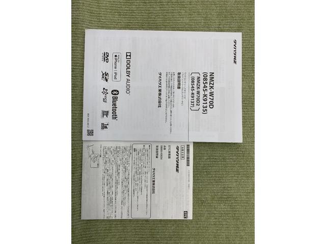 DX SAIII 4WD フルセグ メモリーナビ DVD再生 衝突被害軽減システム ETC LEDヘッドランプ アイドリングストップ(25枚目)