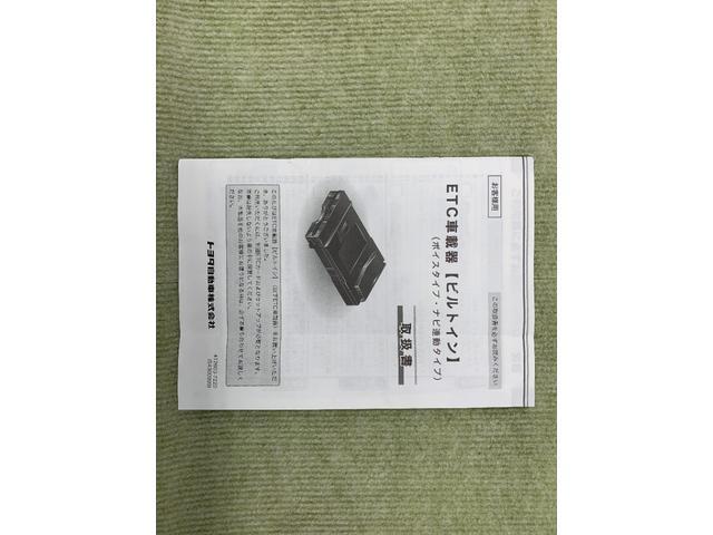Sセーフティプラス フルセグ DVD再生 バックカメラ 衝突被害軽減システム ETC LEDヘッドランプ ワンオーナー(28枚目)
