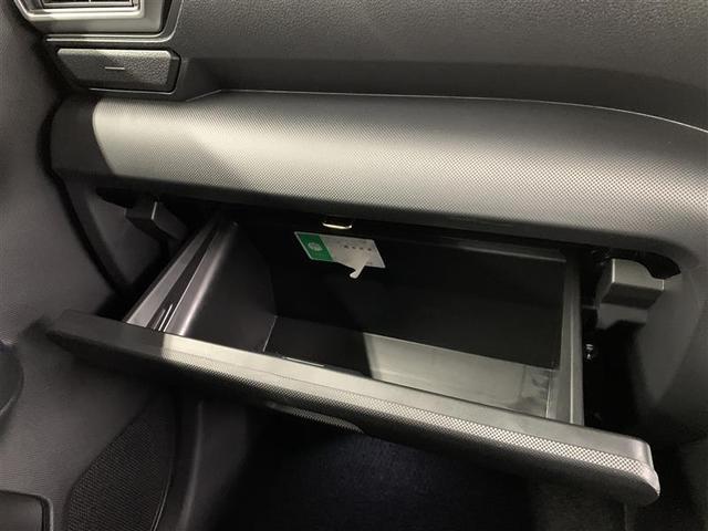 プレミアム フルセグ メモリーナビ DVD再生 バックカメラ 衝突被害軽減システム ドラレコ LEDヘッドランプ アイドリングストップ(14枚目)