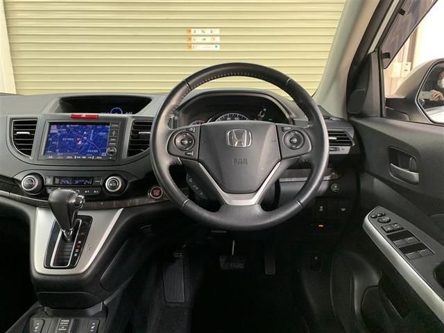 24G 革シート サンルーフ 4WD フルセグ HDDナビ DVD再生 ミュージックプレイヤー接続可 バックカメラ HIDヘッドライト ワンオーナー(5枚目)