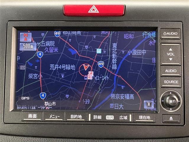 24G 革シート サンルーフ 4WD フルセグ HDDナビ DVD再生 ミュージックプレイヤー接続可 バックカメラ HIDヘッドライト ワンオーナー(10枚目)