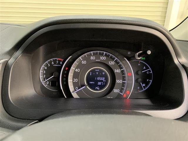 24G 革シート サンルーフ 4WD フルセグ HDDナビ DVD再生 ミュージックプレイヤー接続可 バックカメラ HIDヘッドライト ワンオーナー(17枚目)