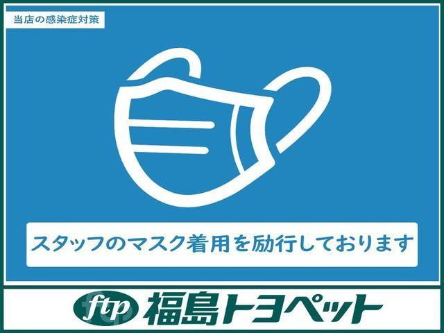 24G 革シート サンルーフ 4WD フルセグ HDDナビ DVD再生 ミュージックプレイヤー接続可 バックカメラ HIDヘッドライト ワンオーナー(53枚目)