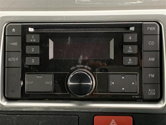 ロングスーパーGL 4WD ミュージックプレイヤー接続可 衝突被害軽減システム ディーゼル(9枚目)