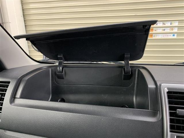 ロングスーパーGL 4WD ミュージックプレイヤー接続可 衝突被害軽減システム ディーゼル(15枚目)