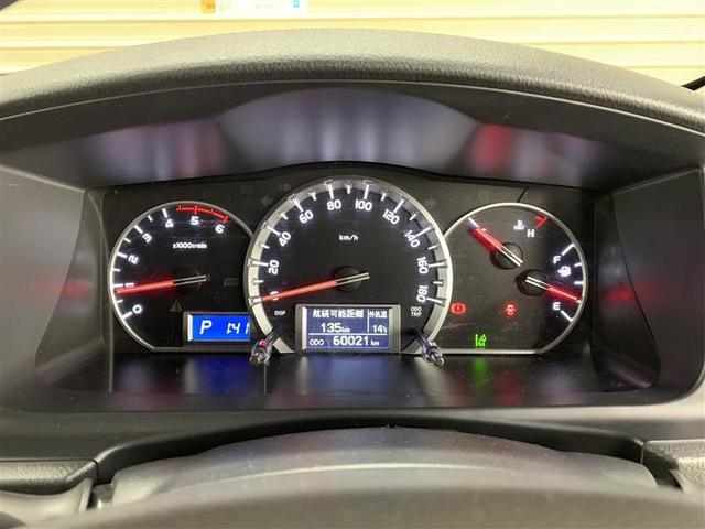 ロングスーパーGL 4WD ミュージックプレイヤー接続可 衝突被害軽減システム ディーゼル(17枚目)