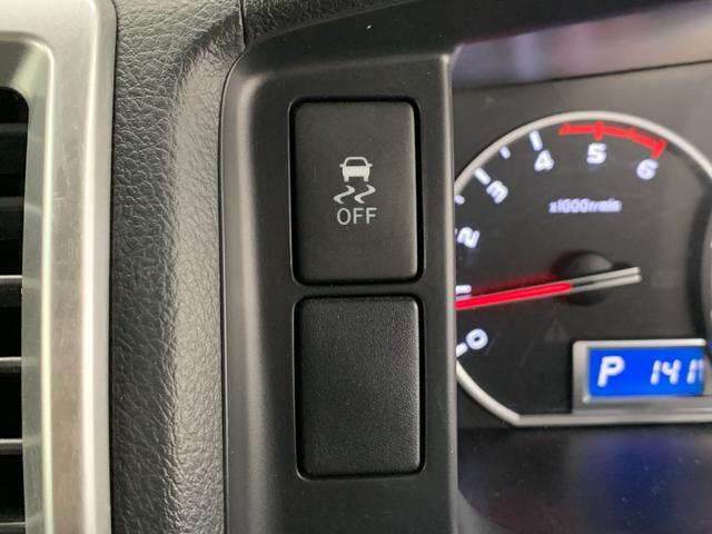 ロングスーパーGL 4WD ミュージックプレイヤー接続可 衝突被害軽減システム ディーゼル(33枚目)
