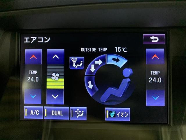 RX450h Fスポーツ 革シート 4WD フルセグ HDDナビ DVD再生 ミュージックプレイヤー接続可 バックカメラ 衝突被害軽減システム ETC LEDヘッドランプ(11枚目)