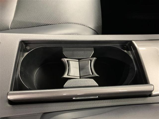 RX450h Fスポーツ 革シート 4WD フルセグ HDDナビ DVD再生 ミュージックプレイヤー接続可 バックカメラ 衝突被害軽減システム ETC LEDヘッドランプ(17枚目)