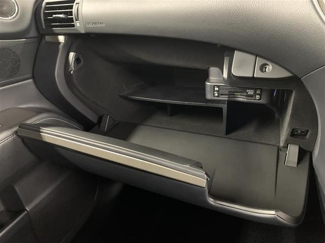 RX450h Fスポーツ 革シート 4WD フルセグ HDDナビ DVD再生 ミュージックプレイヤー接続可 バックカメラ 衝突被害軽減システム ETC LEDヘッドランプ(20枚目)