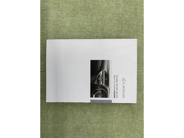 RX450h Fスポーツ 革シート 4WD フルセグ HDDナビ DVD再生 ミュージックプレイヤー接続可 バックカメラ 衝突被害軽減システム ETC LEDヘッドランプ(25枚目)