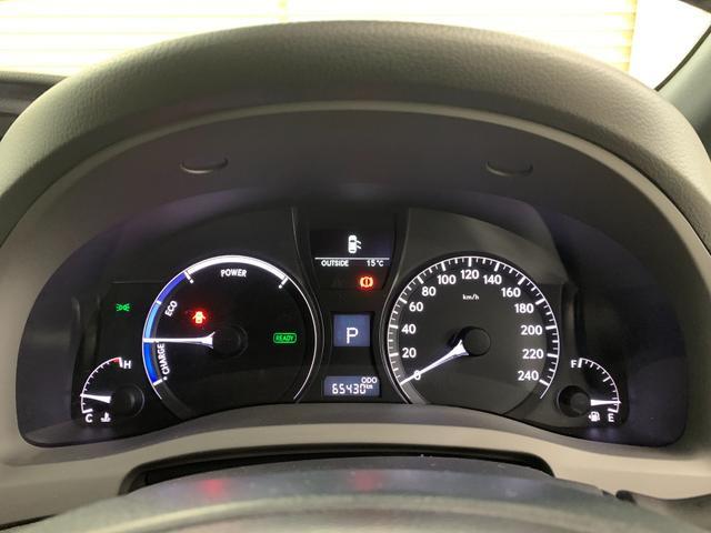 RX450h Fスポーツ 革シート 4WD フルセグ HDDナビ DVD再生 ミュージックプレイヤー接続可 バックカメラ 衝突被害軽減システム ETC LEDヘッドランプ(29枚目)