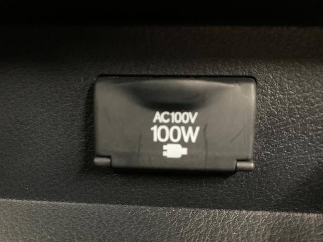 RX450h Fスポーツ 革シート 4WD フルセグ HDDナビ DVD再生 ミュージックプレイヤー接続可 バックカメラ 衝突被害軽減システム ETC LEDヘッドランプ(38枚目)