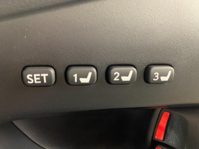 RX450h Fスポーツ 革シート 4WD フルセグ HDDナビ DVD再生 ミュージックプレイヤー接続可 バックカメラ 衝突被害軽減システム ETC LEDヘッドランプ(39枚目)