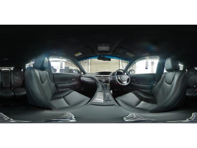 RX450h Fスポーツ 革シート 4WD フルセグ HDDナビ DVD再生 ミュージックプレイヤー接続可 バックカメラ 衝突被害軽減システム ETC LEDヘッドランプ(41枚目)