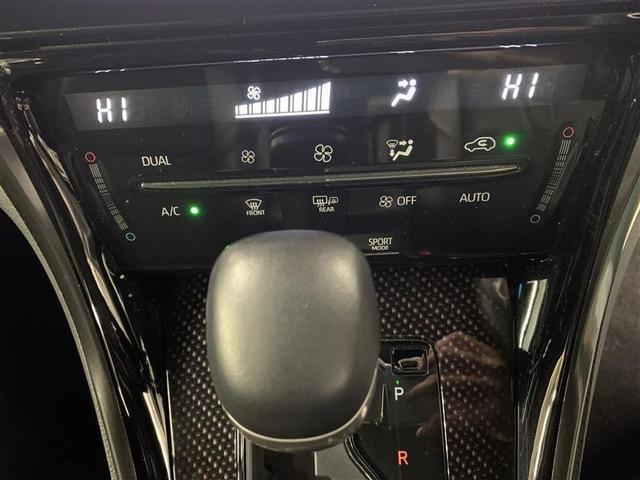 エレガンス 4WD フルセグ メモリーナビ DVD再生 バックカメラ 衝突被害軽減システム ETC LEDヘッドランプ ワンオーナー フルエアロ アイドリングストップ(11枚目)