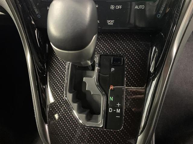 エレガンス 4WD フルセグ メモリーナビ DVD再生 バックカメラ 衝突被害軽減システム ETC LEDヘッドランプ ワンオーナー フルエアロ アイドリングストップ(12枚目)