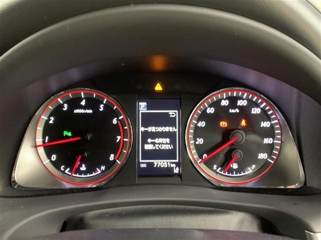 エレガンス 4WD フルセグ メモリーナビ DVD再生 バックカメラ 衝突被害軽減システム ETC LEDヘッドランプ ワンオーナー フルエアロ アイドリングストップ(18枚目)