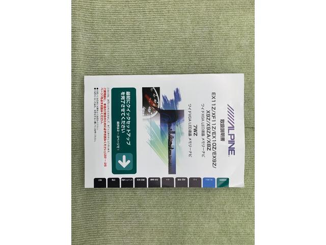 エレガンス 4WD フルセグ メモリーナビ DVD再生 バックカメラ 衝突被害軽減システム ETC LEDヘッドランプ ワンオーナー フルエアロ アイドリングストップ(22枚目)