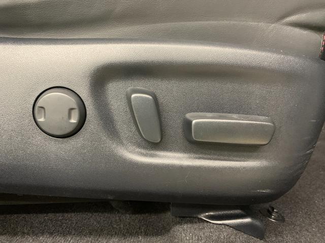 エレガンス 4WD フルセグ メモリーナビ DVD再生 バックカメラ 衝突被害軽減システム ETC LEDヘッドランプ ワンオーナー フルエアロ アイドリングストップ(30枚目)