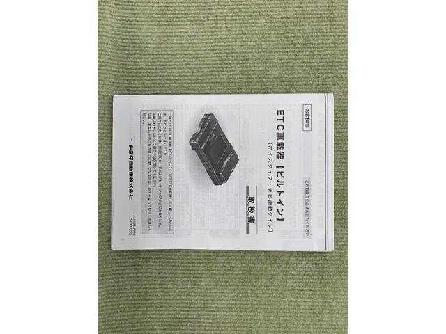エレガンス 4WD フルセグ メモリーナビ DVD再生 バックカメラ 衝突被害軽減システム ETC LEDヘッドランプ ワンオーナー フルエアロ アイドリングストップ(35枚目)