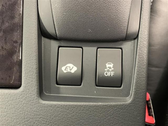 RX450h バージョンL 革シート フルセグ HDDナビ DVD再生 ミュージックプレイヤー接続可 バックカメラ 衝突被害軽減システム ETC LEDヘッドランプ ワンオーナー(15枚目)
