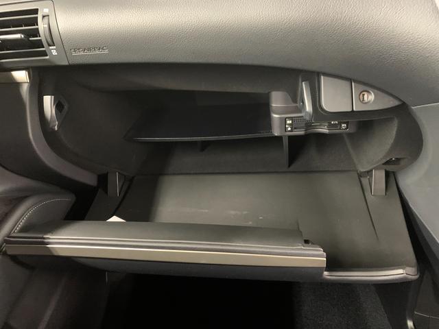 RX450h バージョンL 革シート フルセグ HDDナビ DVD再生 ミュージックプレイヤー接続可 バックカメラ 衝突被害軽減システム ETC LEDヘッドランプ ワンオーナー(31枚目)