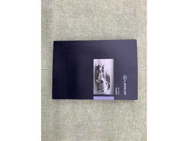 RX450h バージョンL 革シート フルセグ HDDナビ DVD再生 ミュージックプレイヤー接続可 バックカメラ 衝突被害軽減システム ETC LEDヘッドランプ ワンオーナー(34枚目)