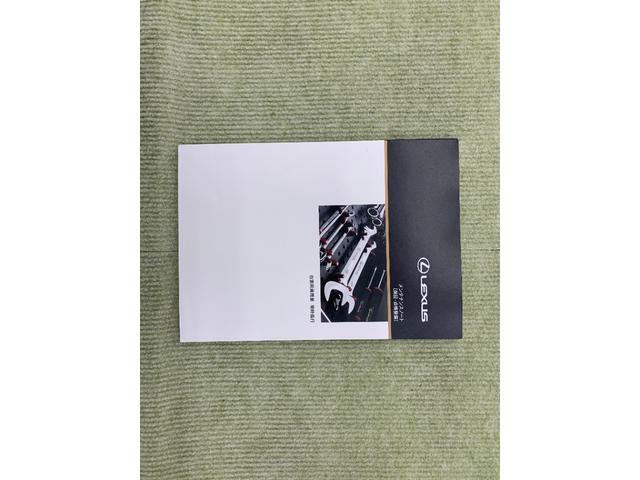 RX450h バージョンL 革シート フルセグ HDDナビ DVD再生 ミュージックプレイヤー接続可 バックカメラ 衝突被害軽減システム ETC LEDヘッドランプ ワンオーナー(36枚目)