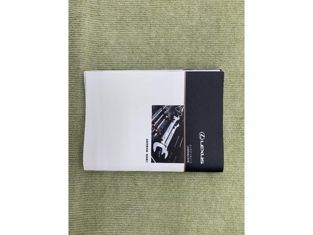 RX450h バージョンL 革シート フルセグ HDDナビ DVD再生 ミュージックプレイヤー接続可 バックカメラ 衝突被害軽減システム ETC LEDヘッドランプ ワンオーナー(37枚目)