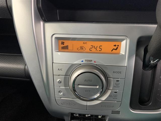 G 4WD フルセグ メモリーナビ DVD再生 バックカメラ 衝突被害軽減システム アイドリングストップ(12枚目)