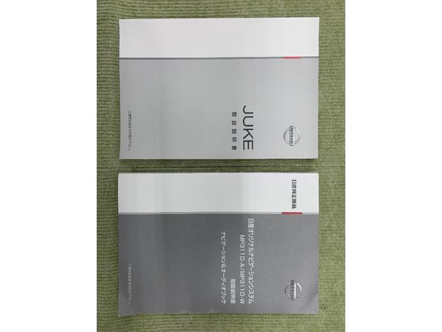 15RS タイプV フルセグ メモリーナビ DVD再生 ミュージックプレイヤー接続可 ETC ドラレコ ワンオーナー(21枚目)