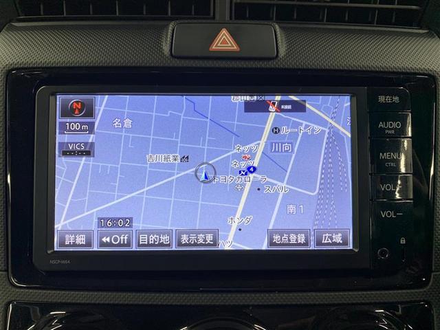 1.5X 4WD ワンセグ メモリーナビ ミュージックプレイヤー接続可 ETC(5枚目)