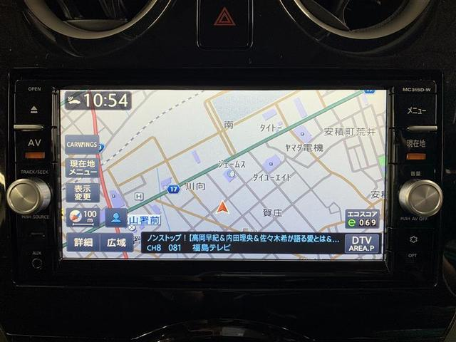 メダリスト X FOUR 4WD フルセグ メモリーナビ DVD再生 ミュージックプレイヤー接続可 バックカメラ 衝突被害軽減システム ETC ワンオーナー(13枚目)